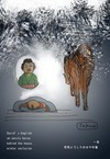 060513_an_unruly_horse_s