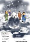 061024_he_rolls_thin_snow_s