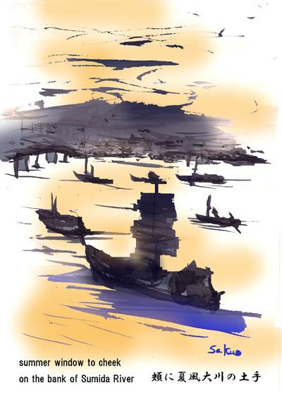 070228a_kimono_for_a_sail_s_