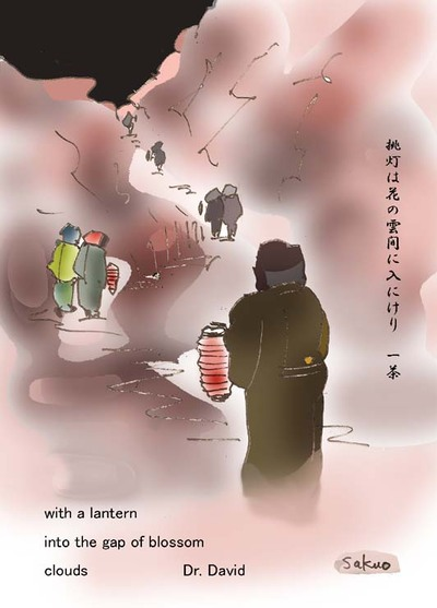 070601_with_a_lantern_s