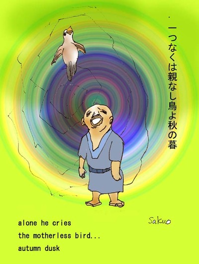 070614_the_motherless_bird_s