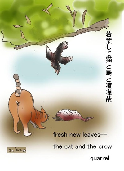 070801fresh_new_leaves_op_s