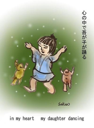 070814_spring_rain_s_fi