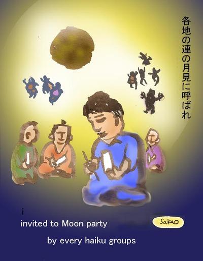 070921_harvest_moon_s_fi_2