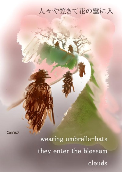 071110_wearing_umbrella_s