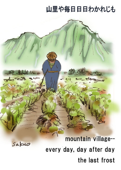 071203_mountain_village_s