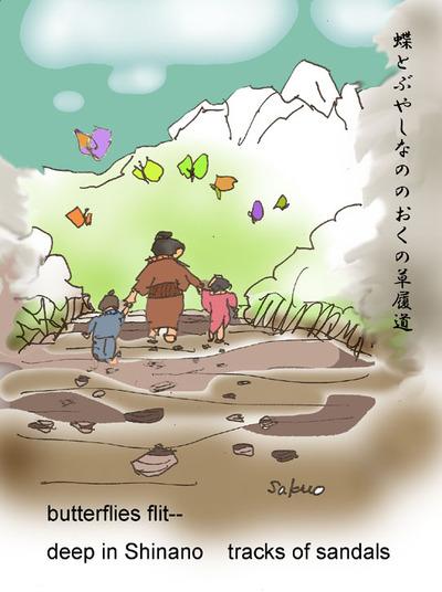 080107_butterflies_flit_s