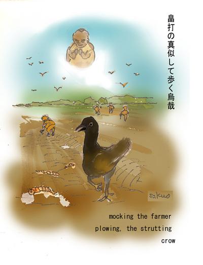 080308_mocking_the_farmer_s