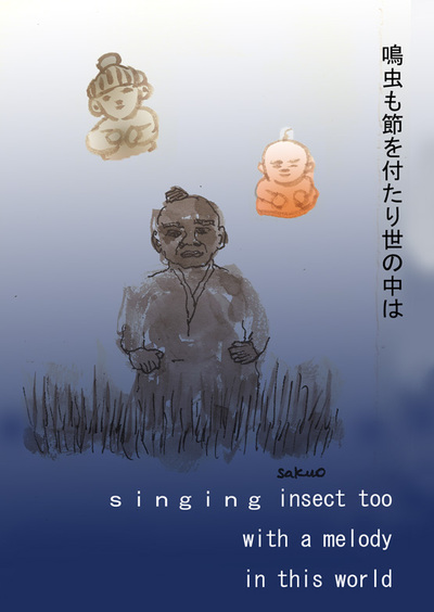 080309_singing_insect_too_s