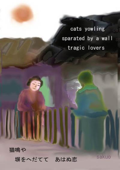 080416_cats_yowling_s