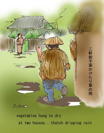 080511_vegetables_s