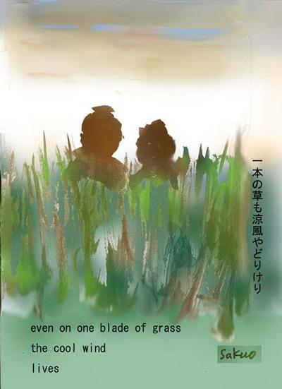 080518_blade_of_grass_s
