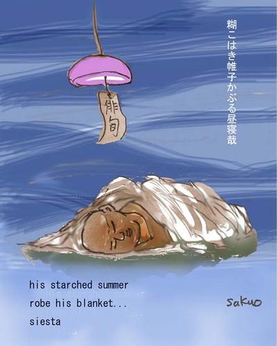 080523_summer_robe_s