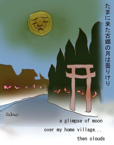 080605_a_glimpse_of_moon_s2