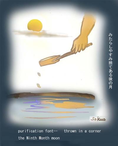 080715_purification_font_s3