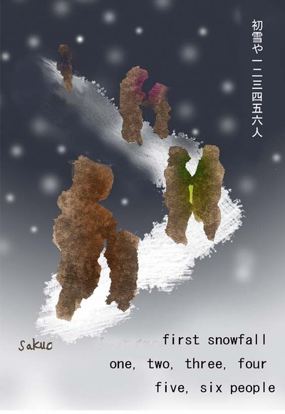 080725_first_snowfall_s