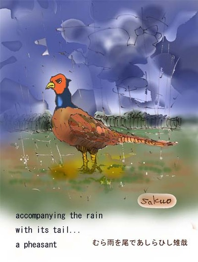 080824_accompaning_the_rain_s