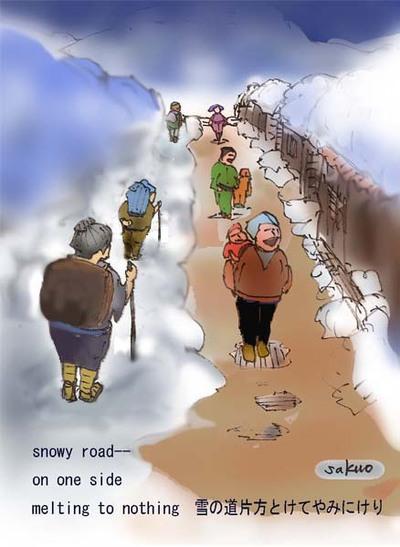080825_snowy_road_s2