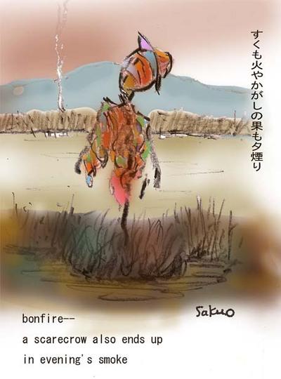 080826_bonfire_s