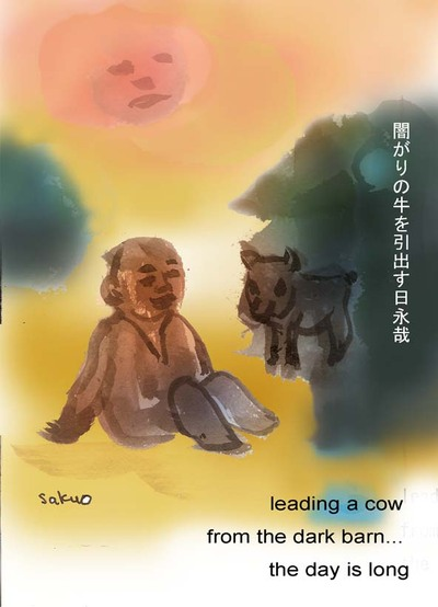 080830_leading_a_cow_s