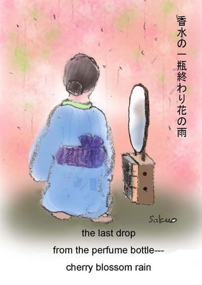 081002_the_last_drop_s
