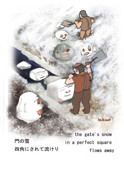 081009_the_gates_snow_s