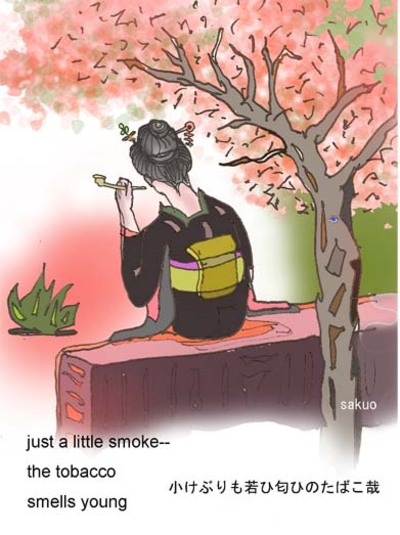 081111_little_smoke_s