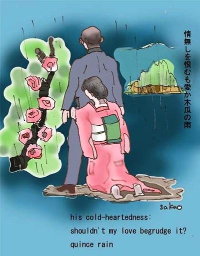 081116_his_coldheartedness_s