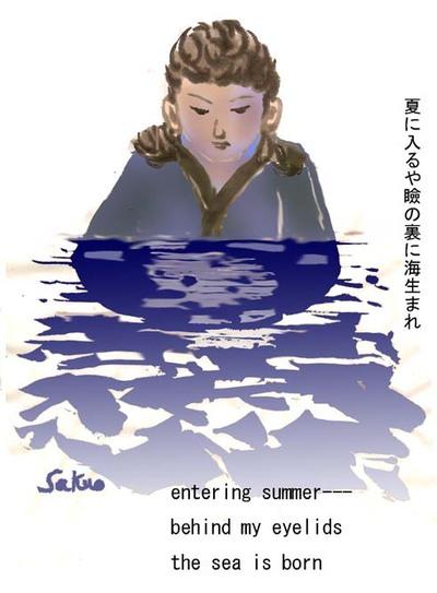 081128_entering_summer_s