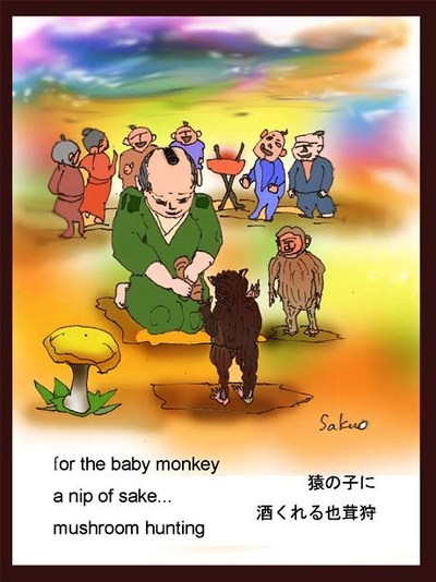 081209_for_the_baby_monkey_s