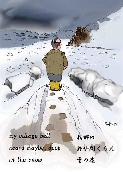 090109_my_village_bell_s