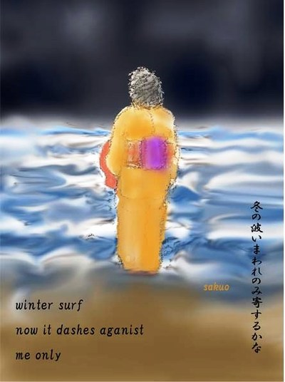 090118_winter_surf_s