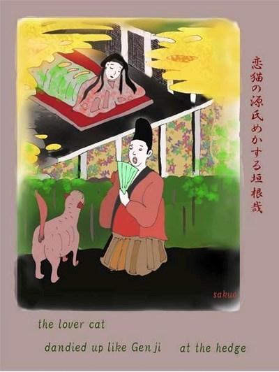 090131love_cat_f_sr_2