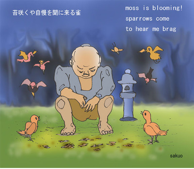 090320_moss_bloom_s
