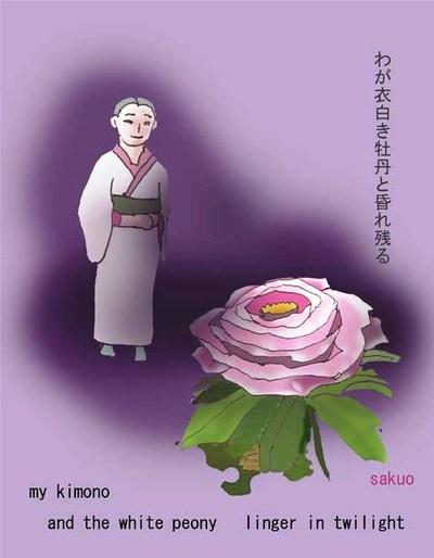 090505_my_kimono_s