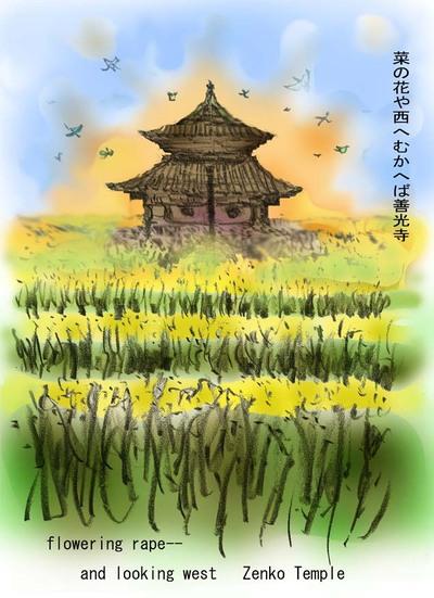 090509_zenko_temple_s