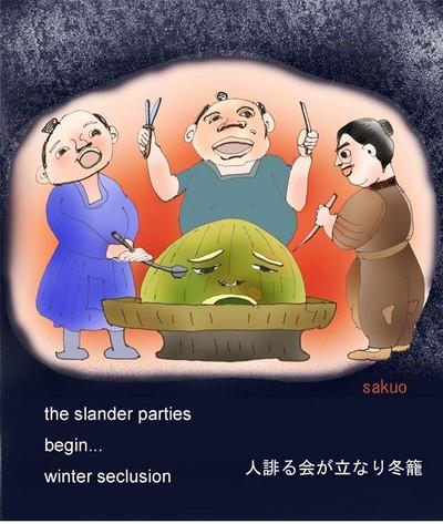 090517_slander_parties_s