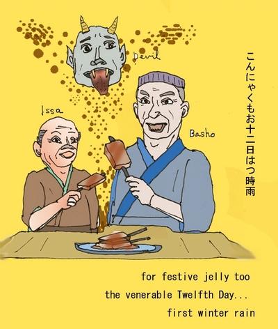 090528_festive_jelly_s