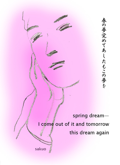 090702_spring_dream_s