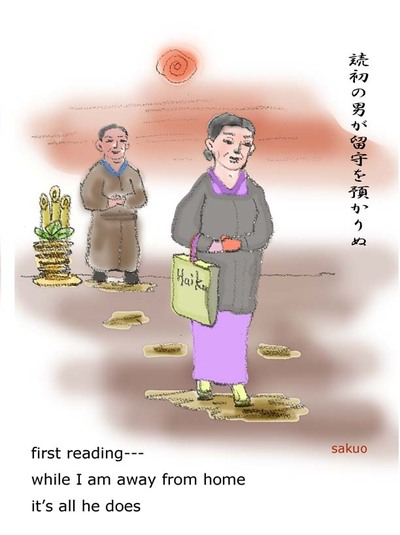 090730_first_reading_s