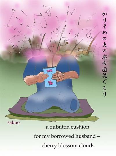 090926_zabuton_cushion_s_3