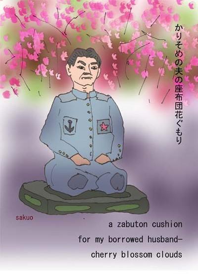 090929_zabuton_remake_sr