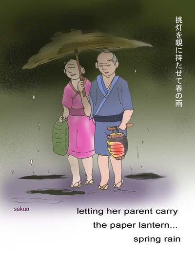 091108_parent_carry_s_2