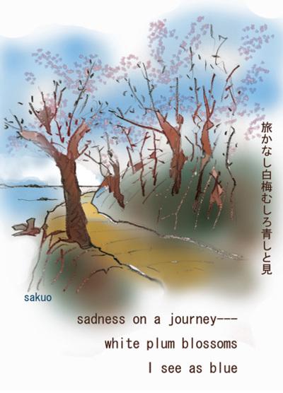 091217_blue_blossom_s