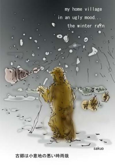 100111_winter_rain_s
