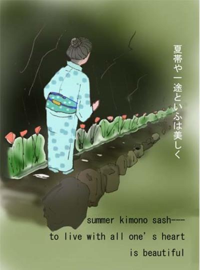 100127_summer_kimono_s