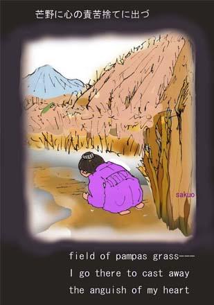 100305_pampas_grass_s3