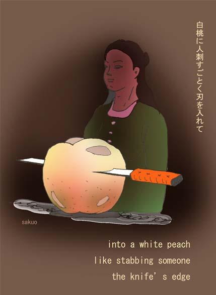 100310_white_peach_s