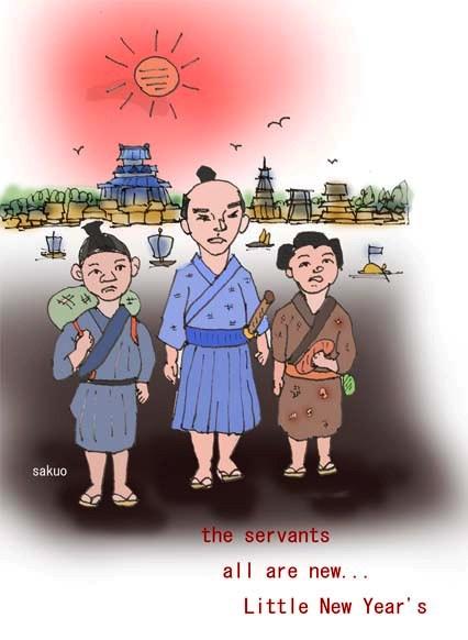 100327_servants_s_2