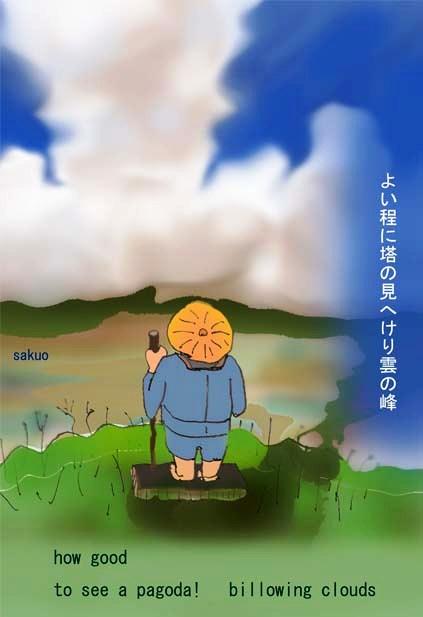 100407_pagoda_s_j